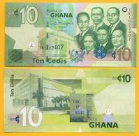 Ghana 10 Cedis P-39f 2015 UNC Banknote - Ghana