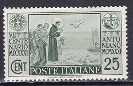 Regno D'Italia, 1931 - 25c Anniversario Della Morte Di S. Antonio, Ben Centrato - Nr.293 MLH* - Usati