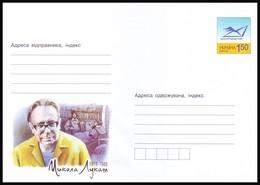 UKRAINE 2009. (9-3567). MYKOLA LUKASH - TRANSLATOR, LINGUIST AND POLYGLOT. Postal Stationery Stamped Cover (**) - Ukraine