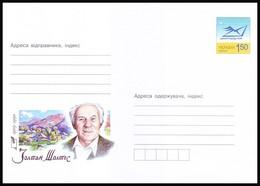 UKRAINE 2009. (9-3361). ZOLTAN SHOLTES, PAINTER. Postal Stationery Stamped Cover (**) - Ukraine