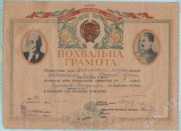USSR Soviet Union UKRAINE Honourable Mention Secondary School Grade 3. Lenin. Stalin. Odessa Region 1946. - Diploma & School Reports