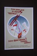 Tarusov - Freestyle Skiing In Olympic Games (Russia). Modern Postcard - Pin-up - Erotic - Pin-Ups