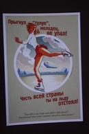 Tarusov - FIGURE SKATING In Olympic Games (Russia). Modern Postcard - Pin-up - Erotic - Pin-Ups