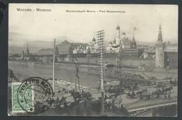 +++ CPA - Russie - MOSCOU - MOCKBA - Pont Moscworetzky  // - Russie