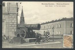 +++ CPA - Russie - MOSCOU - MOCKBA - Kremlin - Le Tzar Des Canons   // - Russie