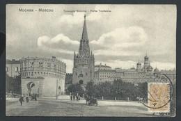 +++ CPA - Russie - MOSCOU - MOCKBA - Porte Troitskiia   // - Russie