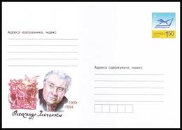 UKRAINE 2009. (9-3252). OLEKSANDR ILCHENKO - WRITER, SCREENWRITER, JOURNALIST. Postal Stationery Stamped Cover (**) - Ukraine