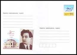 UKRAINE 2009. (9-3490). VENIAMIN TOLBA, VIOLINIST AND ORCHESTRA CONDUCTOR. Postal Stationery Stamped Cover (**) - Ukraine