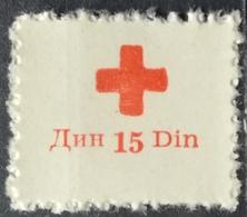 1953 BOSNIA AND HERZEGOVINA MNH Red Cross Label Charity Stamp - Bosnië En Herzegovina
