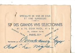 """Carte Commerciale / 75012 PARIS Cour Pajol /  Ste Des Grands Vins Sélectionnés / R. POMPANON Restaurant """"Le Négre"""" - 1950 - ..."""