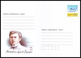 UKRAINE 2009. (9-3363). MYKHAYLO DRAY-KHMARA, POET AND TRASLATOR. Postal Stationery Stamped Cover (**) - Ukraine