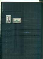INDE INDEPENDANCE 2 VAL DE 1R ET 5 R NEUFS A PARTIR DE 2 EUROS - 1947-49 Dominion