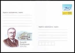 UKRAINE 2009. (9-3360). ANDRIY LIVYTSKYI, PRESIDENT OF UNR IN EXILE. Postal Stationery Stamped Cover (**) - Ukraine