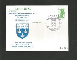 ENTIER GANDON REPIQUE UPPTT  AUVERGNE 1ER JOUR POINT PHILATELIE à AURILLAC CANTAL 1983 - Enteros Postales