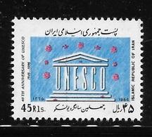 Ir 1986 UNESCO 40th Anniversary MNH - Iran