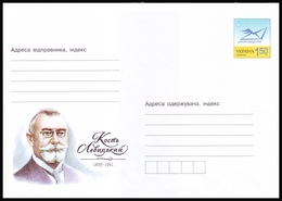 UKRAINE 2009. (9-3494). KOST' LEVYTSKY, HEAD OF ZUNR GOVERNMENT. Postal Stationery Stamped Cover (**) - Ukraine