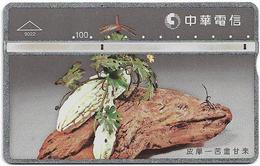 Taiwan - Chunghwa Telecom - L&G - Plant - 916F - 1999, 100U, Used - Taiwán (Formosa)