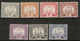 HONG KONG 1938 - 1947 POSTAGE DUE SET SG D6/D12 LIGHTLY MOUNTED MINT Cat £131 - Hong Kong (...-1997)