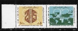 Ir 1985 Opec 25th Anniversary MNH - Iran
