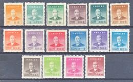 REPUBLIQUE POPULAIRE DE CHINE  - 1949 - Neuf - 1949 - ... République Populaire