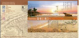 HONG-KONG 2005 FDC QIANTANG BORE YVERT N°B105 - 1997-... Région Administrative Chinoise