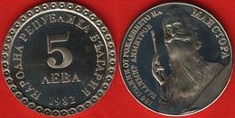 "Bulgaria 5 Leva 1982 Km#140 ""Vladimir Dimitrov"" UNC - Bulgaria"