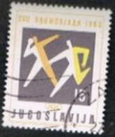 JUGOSLAVIA (YUGOSLAVIA)   - SG 947.949   -    1960 OLYMPIC GAMES     -   USED - 1945-1992 Repubblica Socialista Federale Di Jugoslavia