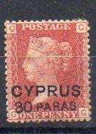 Chypre N° 8 Neuf * - Cote 135€ - Cyprus (...-1960)