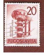JUGOSLAVIA (YUGOSLAVIA)   - SG 967   -    1960  NUCLEAR ENERGY  -   USED - 1945-1992 Repubblica Socialista Federale Di Jugoslavia