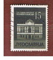 JUGOSLAVIA (YUGOSLAVIA)   - SG 970   -    1960  NATIONAL THEATRE, NOVI SAD  -   USED - 1945-1992 Repubblica Socialista Federale Di Jugoslavia