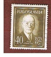 JUGOSLAVIA (YUGOSLAVIA)   - SG 977   -    1960  P. JOVANOVIC, PAINTER  -   USED - 1945-1992 Repubblica Socialista Federale Di Jugoslavia