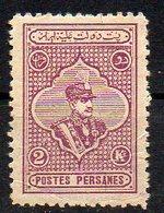 Perse N° 519 Neuf * - Points De Rouille - Cote 110€ - Iran