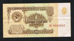 // RUSLAND  1 ROEBEL 1961 - Russie