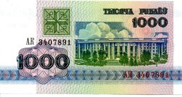 1992 Bielo Russie Neuf - Russie