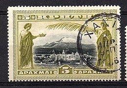 1905 5 Drachme Very Fine Used (c98) - Crete