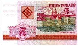 2000 5 Roubles (bosnie Hergovenie) - Russie