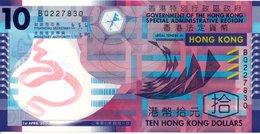 2007 10 Dollars - Hong Kong