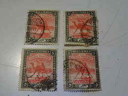 SOUDAN 1903-22 - Soudan (1954-...)