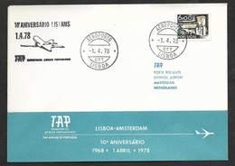 Portugal 10 Ans Premier Vol TAP Lisbonne Lisboa Amsterdam Pays-Bas 1978 First Flight Lisbon Netherlands - Poste Aérienne