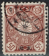 Chine - 1900 - Bureaux Japonais - Y&T N° 14, Oblitéré - Gebraucht
