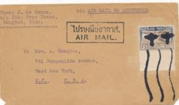 Nederlands Indië - 1930 - 1 Bath Airmail On Cover From Bangkok With First KLM Returnflight Via Amsterdam To USA - Niederländisch-Indien