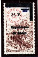 Bénin 1997  ( 35F/300F - USA Bi-Centenaire )  **  Luxe  TRES RARE - Bénin – Dahomey (1960-...)