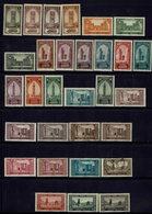 Maroc - 1923-27 - Série N° 98 à 123 - Neufs Avec Traces De Charnières - X - B/TB - - Marocco (1891-1956)