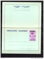 Carte Lettre Du Congo Avec Surcharge KATANGA  En Lot De 6 Ou à La Pièce - Katanga