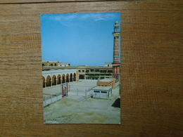 Bahreïn , Juma Mosque - Bahrein