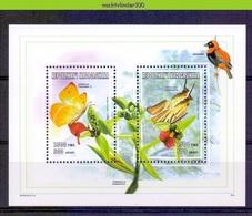 Nfb016 FAUNA VLINDERS BUTTERFLIES FLOWERS BIRDS FLORA SCHMETTERLINGE MARIPOSAS PAPILLONS MADAGASIKARA 1998 PF/MNH - Schmetterlinge