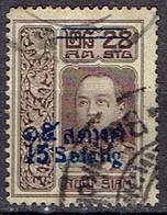 Siam 1914 - Surcharge Vienna Issue - 15 Stg. On 28 Stg. -Michel 115  Somchai 169 - Used - Siam