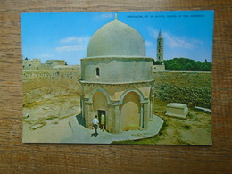 Cisjordanie , Jérusalem , Mt Of Olives , Chapel Of The Ascension - Postcards