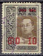 Siam 1919 - Surcharge Red - 10(10 Stg) On 12 Stg. -Michel 151  Somchai 205 - Used - Siam