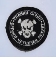 1991-1995 Bosnian War - Serbian Paramilitary Force Chetniks - Sleeve Patch - Stoffabzeichen